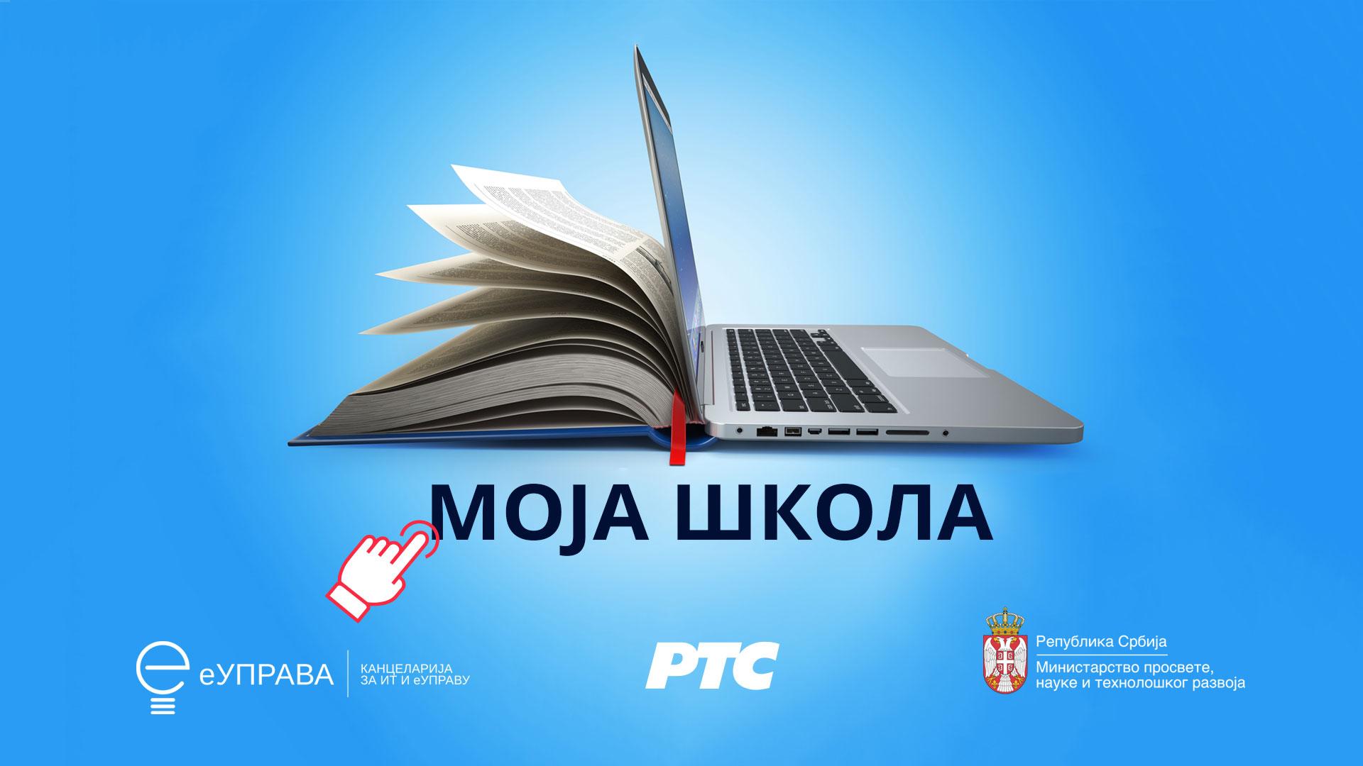 Резултат слика за www.rasporednastave.gov.rs